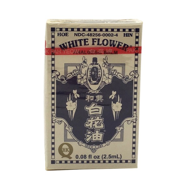 White Flower Analgesic Balm