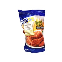 Perdue Chicken Wings Buffalo Style