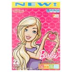 Kellogg's Fruit Flavored Snacks, Barbie, 22 Ct