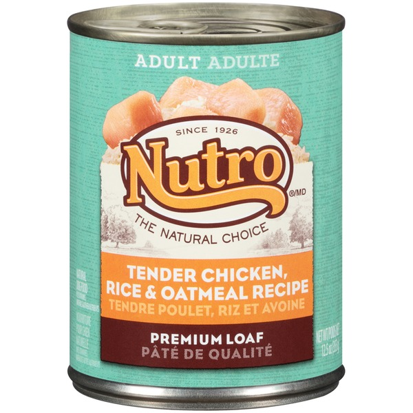 Nutro Hearty Stews Meaty Lamb & Rice Stew Chunks in Gravy Adult Natural Dog Food