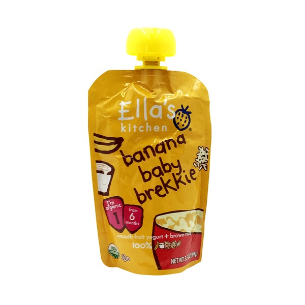Ella's Kitchen Organic Banana Baby Breakfast (from 6 Months)
