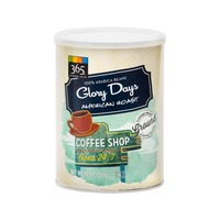 365 Glory Days American Roast Coffee