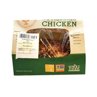 Whole Foods Market Hot Whole Roasted Classic Rotisserie Chicken