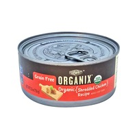 Castor & Pollux Organix Grain Free Shredded Chicken Cat Food
