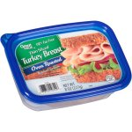 Great Value Thin Sliced Oven Roasted Turkey Breast, 8 oz
