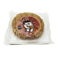 Alternative Baking Company Peanut Butter Persuasion Cookie, Singles