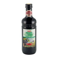 H-E-B Balsamic Vinegar Of Modena