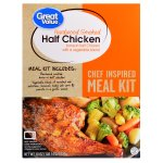 Great Value Frozen Meal Kit, Hardwood Smoked Half Chicken, 30 oz