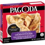 Pagoda Express White Meat Chicken Potstickers, 9.49 oz