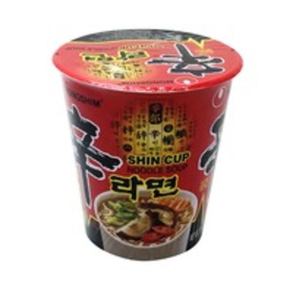 Nongshim Noodle Soup, Shin Cup, Gourmet Spicy