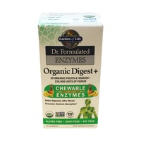 Garden of Life Raw Probiotics Kids Organic Digest +