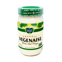 Follow Your Heart Organic Veganaise