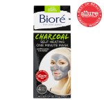 Biore Charcoal Self Heating One Minute Mask - 4 PK
