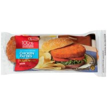 Tyson Breast Patties, 26.3 Oz