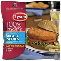 Tyson Frozen Breaded Breast Patties Chicken