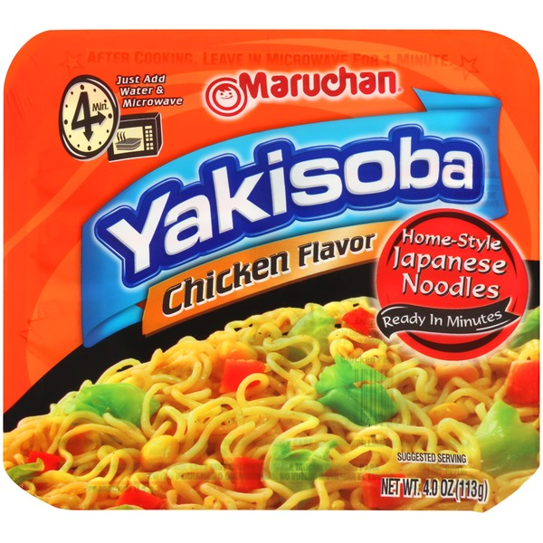 Maruchan Yakisoba Chicken Flavor Home Style Japanese Noodles