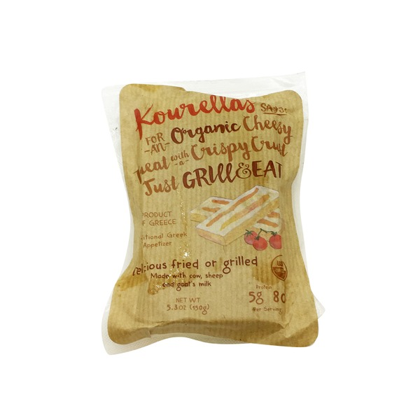 Kourellas Organic Grill Eat Cheese