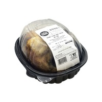 Whole Foods Market Organic Rotisserie Chicken Classic