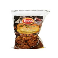 Tyson Frozen Chicken Wing Portions