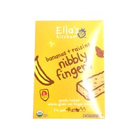 Ella's Kitchen Organic Nibbly Fingers Stage 3 Bananas & Raisins