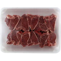Lamb Loin Chops Imported From Australia
