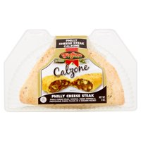 Stefano Foods Philly Cheese Steak Calzone, 8 oz
