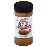 Badia Southern Blend Poultry Seasoning 5.5 oz