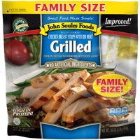 John Soules Foods® Fully Cooked Grilled Chicken Breast Strips with Rib Meat 16 oz. Bag