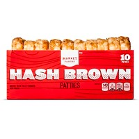 Hash Brown Frozen Patties - 10ct - Market Pantry™