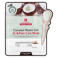 Leaders Sheet Pore Cleansing Face Mask