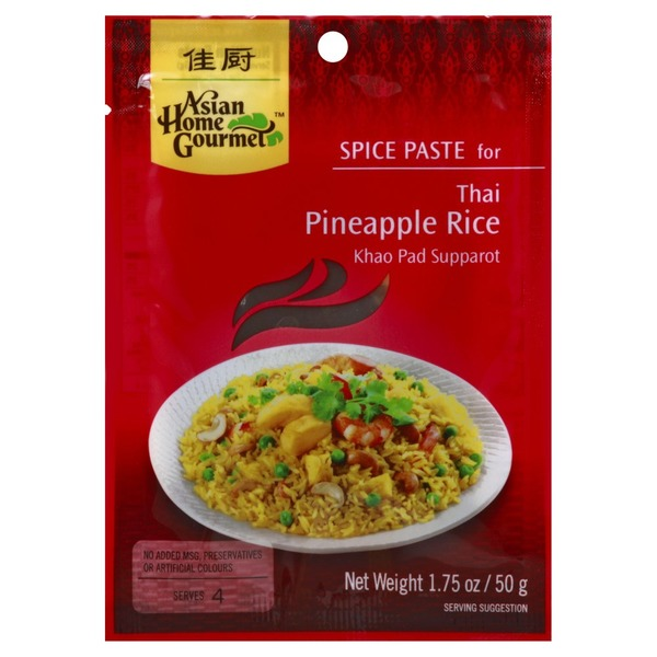 Asian Home Gourmet Spice Paste, Thai Pineapple Rice