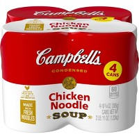 Campbell's Condensed Chicken Noodle Soup 10.75oz (Pack of 4)