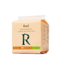 Rael Organic Cotton Long Pantyliners - Unscented - 18ct