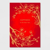 Happiness Lunar New Year Card