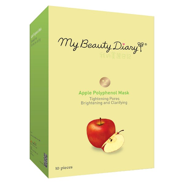 My Beauty Diary Brightening & Clarifying Tightening Pores Face Mask - Apple - 10ct