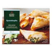 Greek-Inspired Spanakopita Phyllo Frozen Pastries - 12pk - Archer Farms™