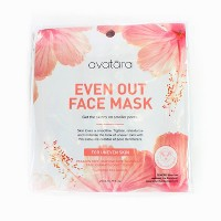 Unscented Avatara Even Out Face Mask For Uneven Skin - 0.71 fl oz