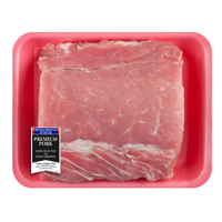 Pork Loin Roast Boneless, 2.0 - 2.6 lb