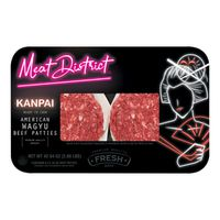 Meat District Kanpai Wagyu Beef Patties, 6 ct