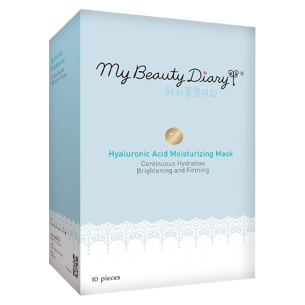 My Beauty Diary Hyaluronic Acid Hydrating Face Mask - 10ct