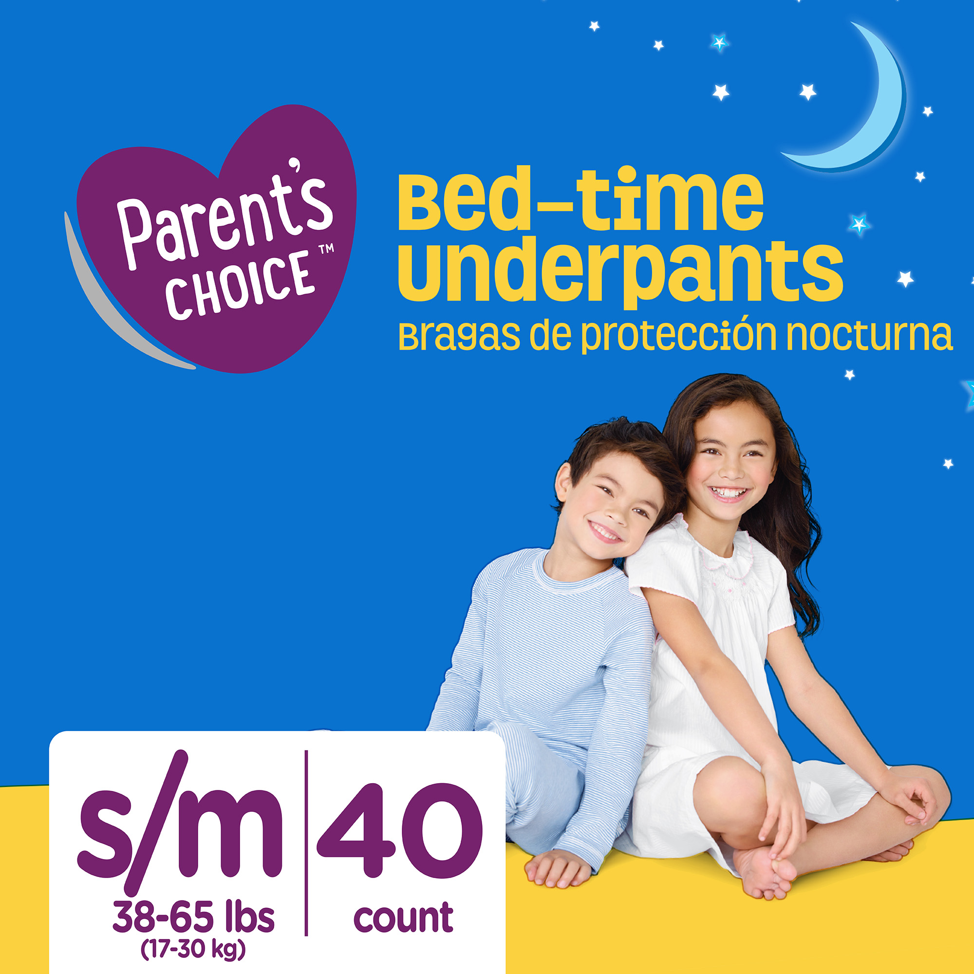 Parent's Choice Bed-Time Pull Up Underpants, S/M, 40 Count