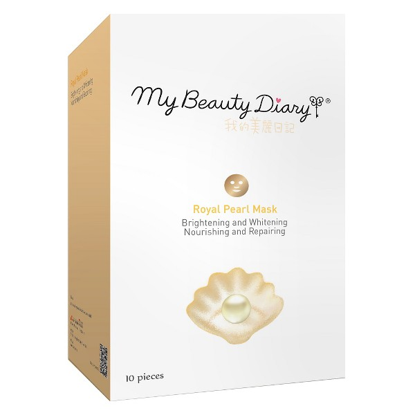 My Beauty Diary Royal Pearl Powder Face Mask - 10ct