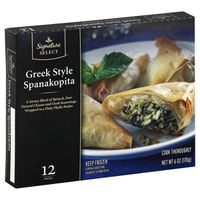 Signature Kitchens Greek Style Spanakopita A Savory Blend Of Spinach, Three Cheese And Greek Seasonings, Wrapped In A Flaky Phyllo Pocket