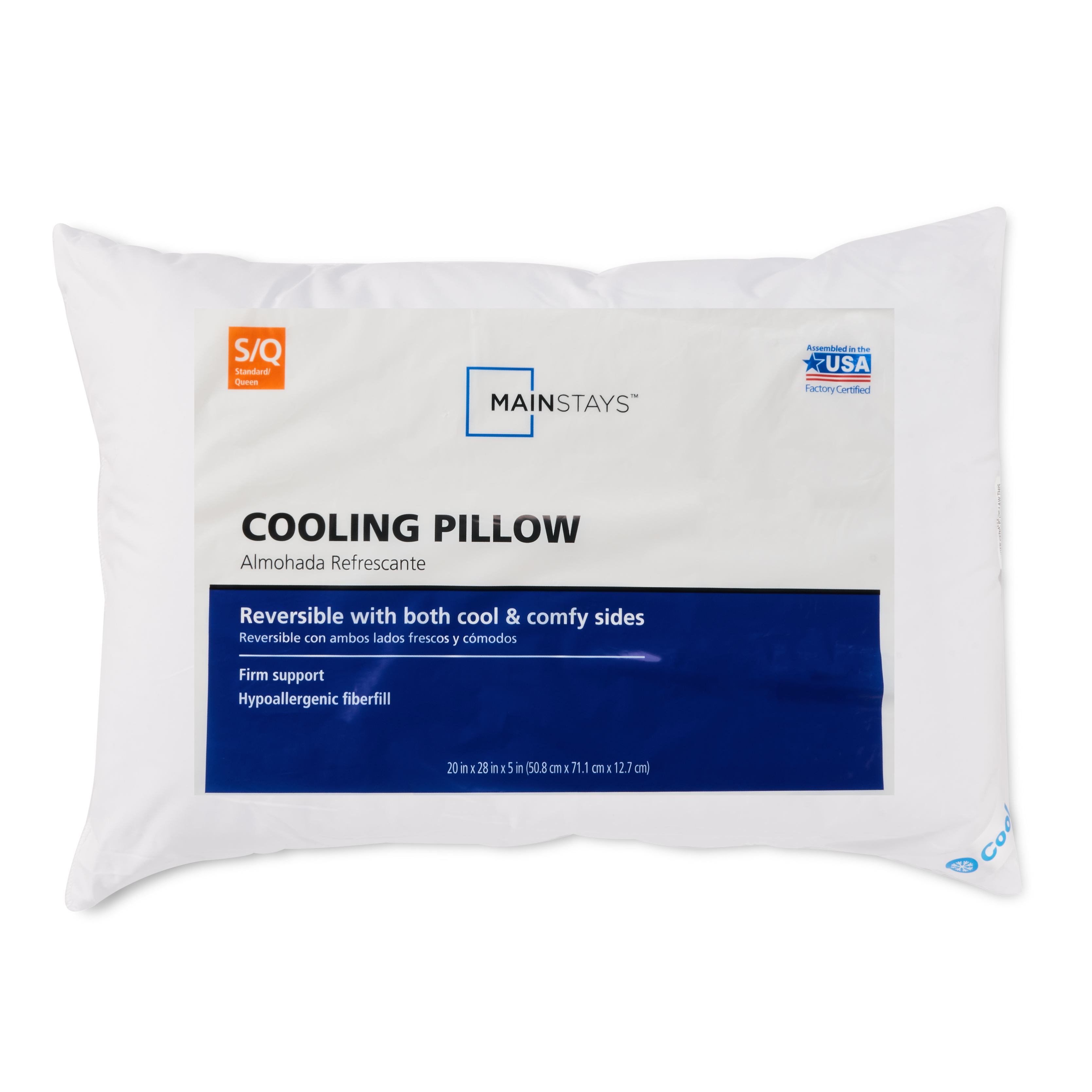 Mainstays Cool & Comfy Bed Pillow, 2 Pack, 20