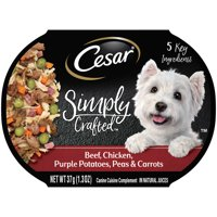 CESAR SIMPLY CRAFTED Adult Soft Wet Dog Food Meal Topper Beef, Chicken, Purple Potatoes, Peas & Carrots, 1.3 oz. Tub