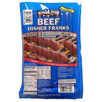 Kirkland Signature Beef Dinner Frank, 61 oz